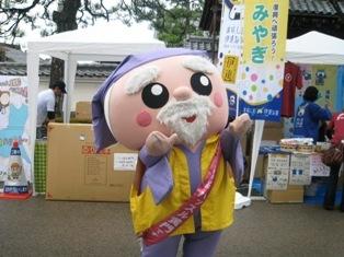 hikone1115hassurukoumonn.JPG